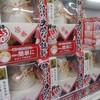 バンクーバーの日本食専門店FUJIYAへおせちの買い出しに