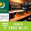 「Japan Connected-free」 Wi-Fiサービス(訪日外国人へのサービス)