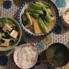 中華風高野豆腐