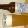 Rich Aroma & Rich Taste Platinum Ale
