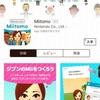 任天堂初のスマホアプリ「Miitomo」が本日配信スタート!これは……侮れない!