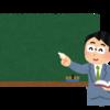 【不登校気味の学生必見】大学の授業に出席するメリット
