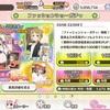 【ゆゆゆい】新SSR三好夏凛・乃木若葉の評価【ファッションショーガチャ】