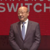 Nintendo Switchの発表内容まとめ