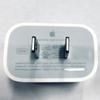 新型iPhone12に20W USB-C充電器が同梱か、写真がリーク