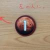 テラフォーミング・マーズ~ルール説明④、ラウンドの流れ説明~