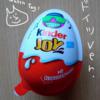キンダージョイを食べた感想【欧米諸国の子供向けお菓子】