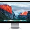 Apple、Thunderbolt Displayの販売終了を認める。ディスプレイ市場から撤退?