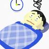 スピリチュアル いじめ 眠れない!対策の方法は?