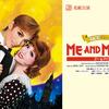 宝塚花組「ME AND MY GIRL」千秋楽ライブ中継。あなたの街でも見られます!!お早めに!!
