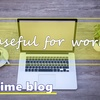 Webライターの仕事に便利! 校正や画像などお役立ちツール4つを紹介