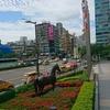 台北市内散策 ぶらぶら散歩