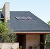 住友林業のデメリット:標準の屋根材スレートについて