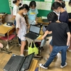 戸田市立新曽小学校 授業レポート No.1(2021年6月23日)