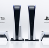 PS5 (プレステ5)を発売日に買うべきかどうか!