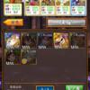 英雄凱旋大魔道杯 イベ覇級5ターン 私もツバハヅやメーベル欲しかったです