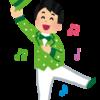 日本人はミュージカル嫌い?日本人にミュージカル好きが少ない理由