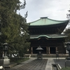 鎌倉 天園ハイキングコースと銭洗弁天