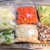 家事の超時短テク?野菜ほとんど冷凍してみた!