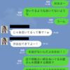 【寿司】渋谷・道玄坂「すし台所家 渋谷本店」でおごられてきた( `・ω・´)