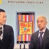 視聴率過去最高!緊急生放送「ワイドナショー」の会見編集全容と、放送前日に松本&東野が吉本興業で話した内容は?
