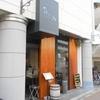 CAFE SALON  静かの海