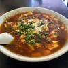 【今週のラーメン2088】 上海酒家 (川崎・向河原) マーボー麺+半炒飯