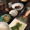 【和料理レシピ】ひじきの煮物・いんげんの胡麻和え