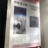 2020年2月5日(水)/丸善・丸の内本店