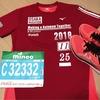 【イベント】いよいよ明日大阪マラソン出走 応援を力に変えてゴールしたい