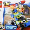 LEGO 7590 ウッディとバズが救出に出動! トイ・ストーリー