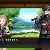 下宿屋「本丸」では大阪城地下探索部隊は川口浩探検隊と呼ばれています