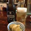 昼飲みに似つかわしくない街、たまプラーザで昼飲み居酒屋ハシゴ酒を決行してきました。