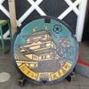 千葉県のマンホール