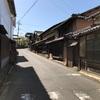 丹後ちりめんの町! 京都府与謝野町(59/1741)