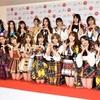 【紅白リハ】AKB総監督・向井地美音、今年振り返り「48グループを守りたい思い強くなった」