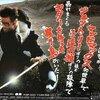 世紀末のギター侍……【Six-String Samurai】