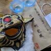 #あなたに届くマスク2枚ガチャ
