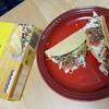 子供でも簡単に作れる「タコス」レシピ 家庭科「多国籍料理」の課題でした。