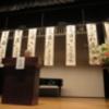 第9回岡山県川柳大会 (23日)