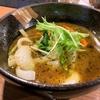 スープに恋すた野菜カレー♥ 銀座で行列のできるカレー屋さん
