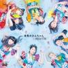 2015年12月に聴いた音楽。BABYFACE、星野源、小桃音まい、E-girls、Hauptharmonie、FES☆TIVE