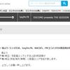 radikoでbayfm,NACK5,FMヨコハマなどが茨城、栃木、群馬でも聞けるようになった
