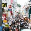 海外の反応「日本に人口がついに減少し始める...大規模な移民政策が開始されるのか?」