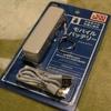 ダイソー300円モバイルバッテリーの正しい使い方