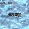 Mov.49 笑う悪魔(1)