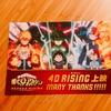 『僕のヒーローアカデミア THE MOVIE HEROES:RISING』が4DXとMX4Dで上映中!
