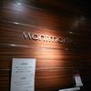 コーヒーハウス モンマルトル