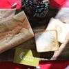 安心の原料を使ったグルテンフリーのパン屋さんがオンラインで登場しました!!