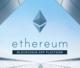 意外と簡単?Ethereum Blockchain アプリのローカル開発手順。